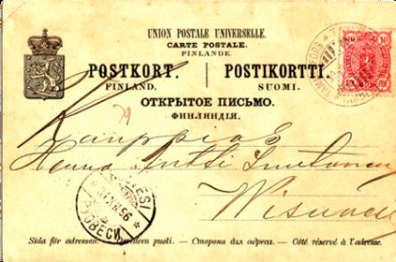 Vanha Tampere-postikortti, värillinen sommitelmakortti - Onnea uudelle vuodelle 1897! Johan Viktor Blom