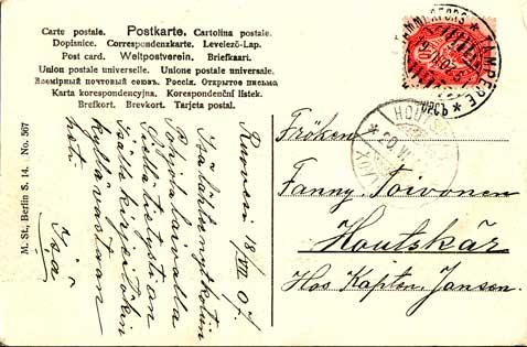 Pohjola-laiva Tampere-postikortissa Ruovedeltä v. 1907