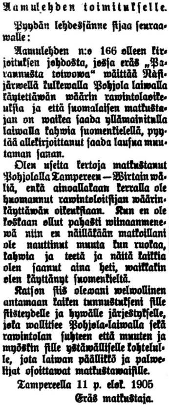 Pohjola-laivan matkustaja kirjoittaa toimitukselle, Aamulehti nro 184 12.08.1905