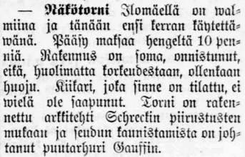 Aamulehti 19.6.1888: Näkötorni Ilomäellä valmiina