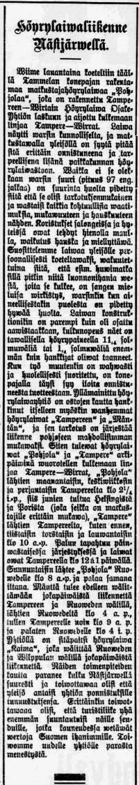 """""""Höyrylaiwaliikenne Näsijärwellä"""" -uutinen juuri valmistuneen matkustajahöyrylaiwa Pohjolan """"koettelusta"""", Aamulehti nro 129, 6.6.1905 - klikkaa kuvaa suuremmaksi"""