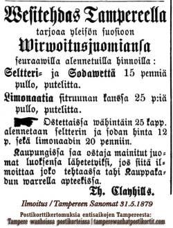 Thomas_Clayhills_vesitehdas_mainos_Tampereen_Sanomat