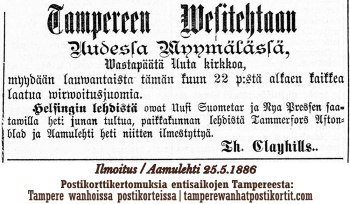 Tampereen_vesitehtaan_uudesta_myymälästä_1886_web