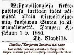 Th_Clayhills_ilmoitus_1880
