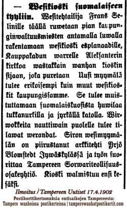 Vesikioski_suomalaiseen_tyyliin_1902_web